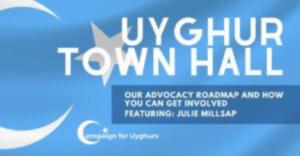 画像は2020年9月にThe Minaret FoundationとCampaign For Uyghursが主催したイベントより
