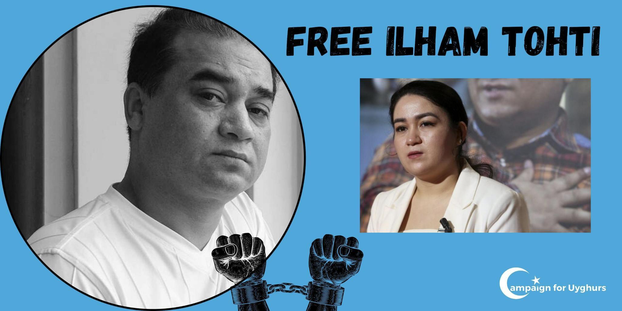 CFU Condemns CCP's Blocking Visit to Professor Ilham Tohti - Campaign For Uyghurs